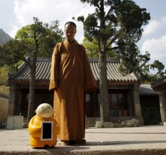 Photo courtesy of Kim Kyung Hoon / REUTERS Xian'er, the new invention from China, has received positive feedback and interest on social media.